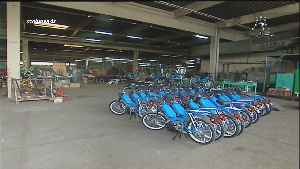 الجزائر - قالمة : إعادة بعث مصنع الدراجات الهوائية و النارية