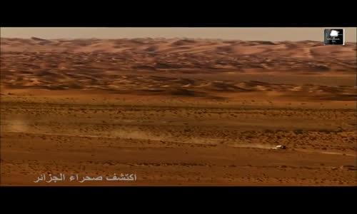 أغرب من الخيال الصحراء الجزائرية اكتشف السراب و غرائب لم ترها من قبل و حضارات العصر القديم