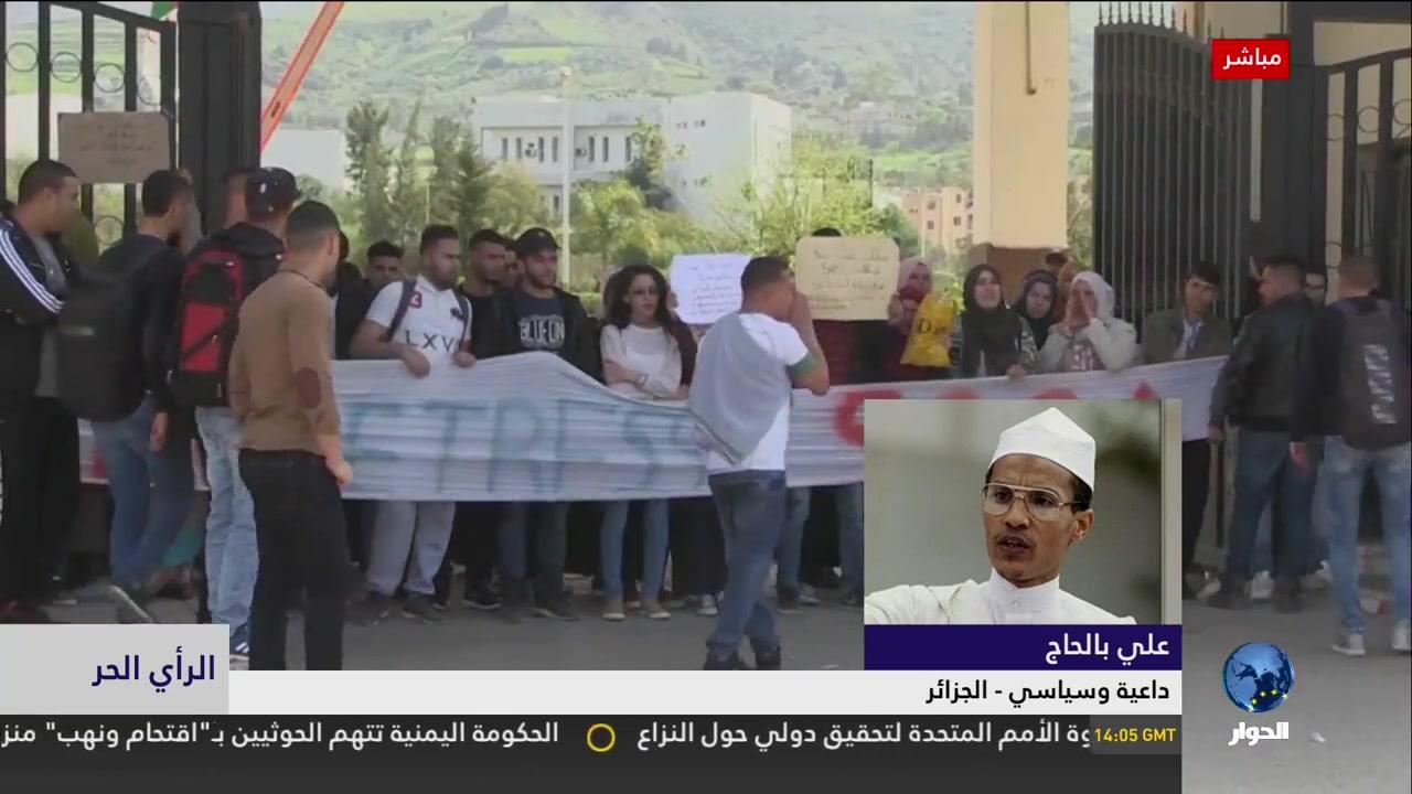 تعليق الداعية علي بلحاج حول إلغاء السلطات الجزائرية للبسملة من مقدمات الكتب المدرسية في البلاد