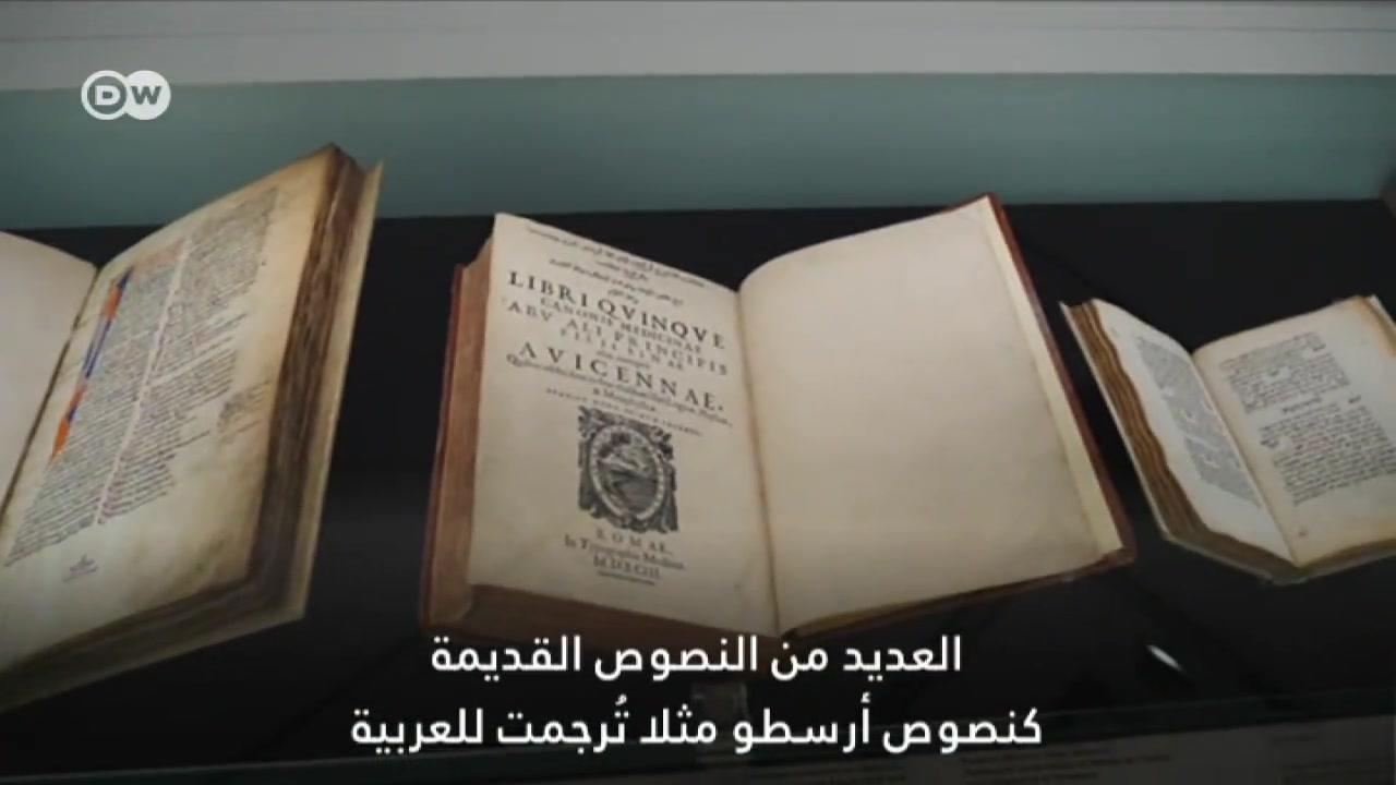 متحف ألماني يحتفي بدور اللغة العربية في تطوير العلوم الأوروبية