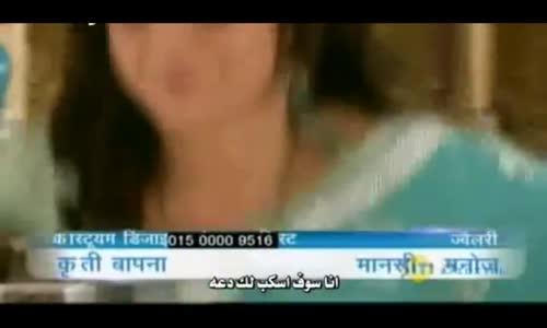 قصر سوارنا الجزء الرابع الحلقة 15 مترجمة