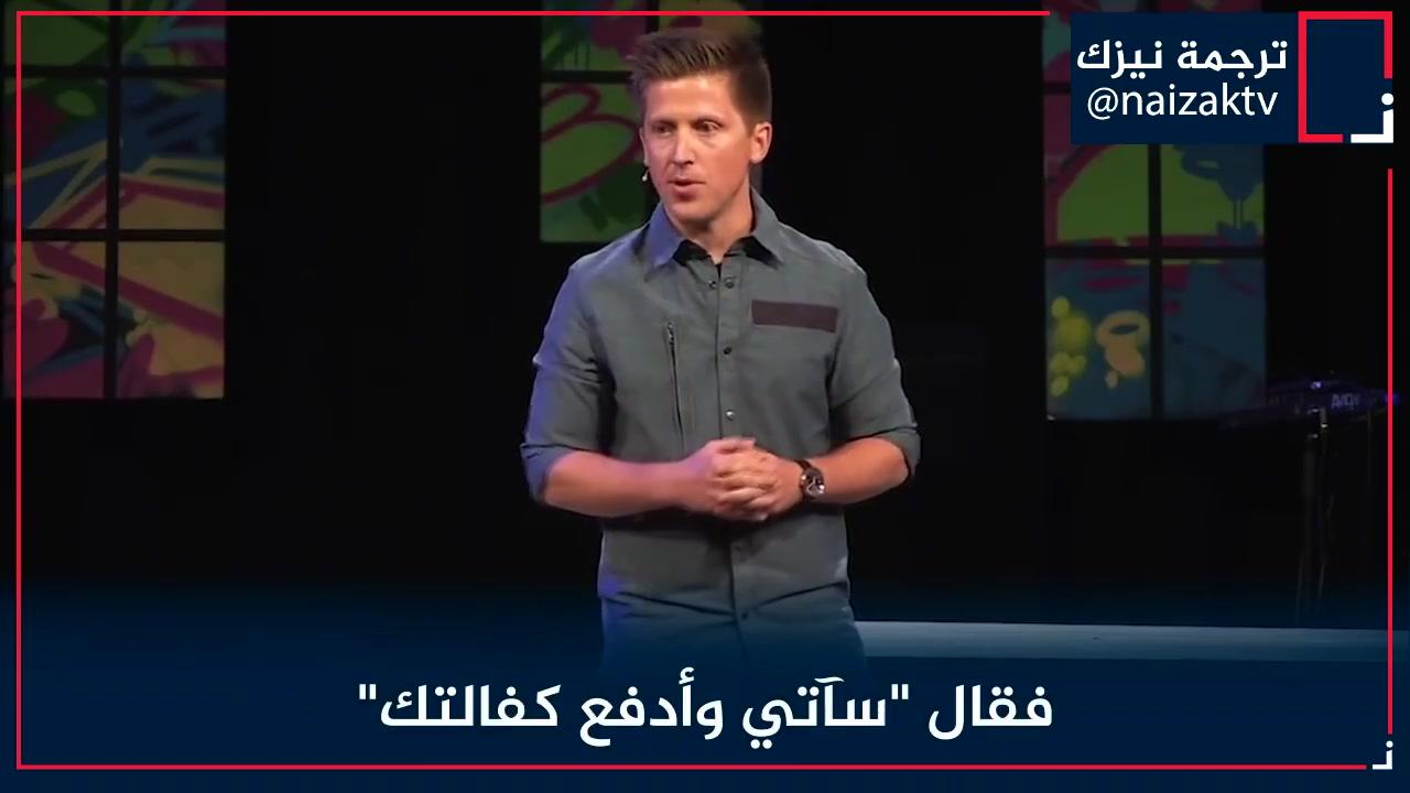 كلمة عجيبة غيرت حياة #طفل #يتيم كان يفتعل المشاكل ليكرهه الناس ، مقطع مؤثر ومهم ليشاهده كل  أب و أم