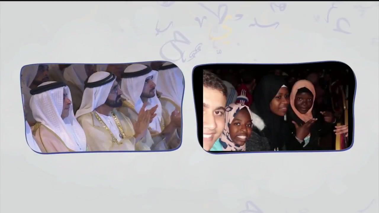 حاكم دبي وكل الحظور دموعهم تنزل بغزارة ويبكون لاجل الجزائرية فاطمة شهيدة تحدي القراءة