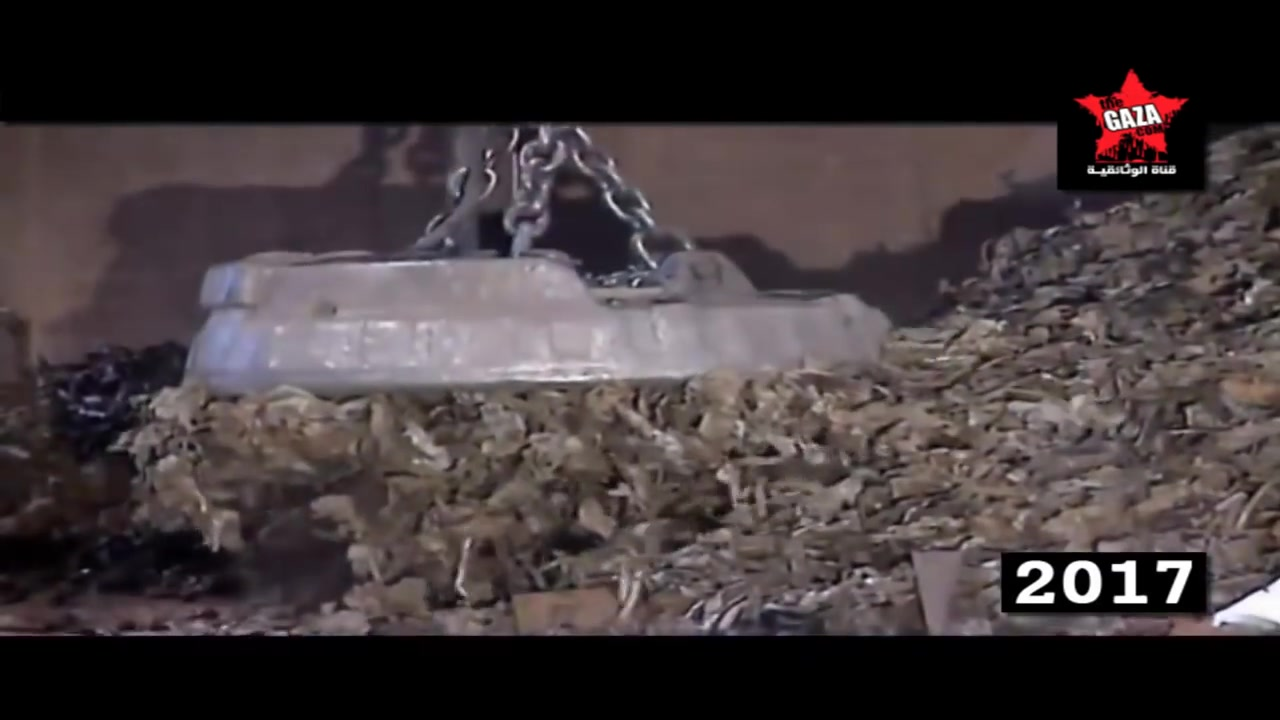 كيف صنع الفولاذ المطرق