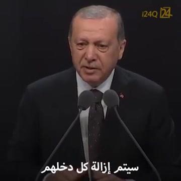 اردوغان من جديد يقول للاكراد اسرائيل ورفع علمها لا تنفعكم وسنقطع عليكم كل شي
