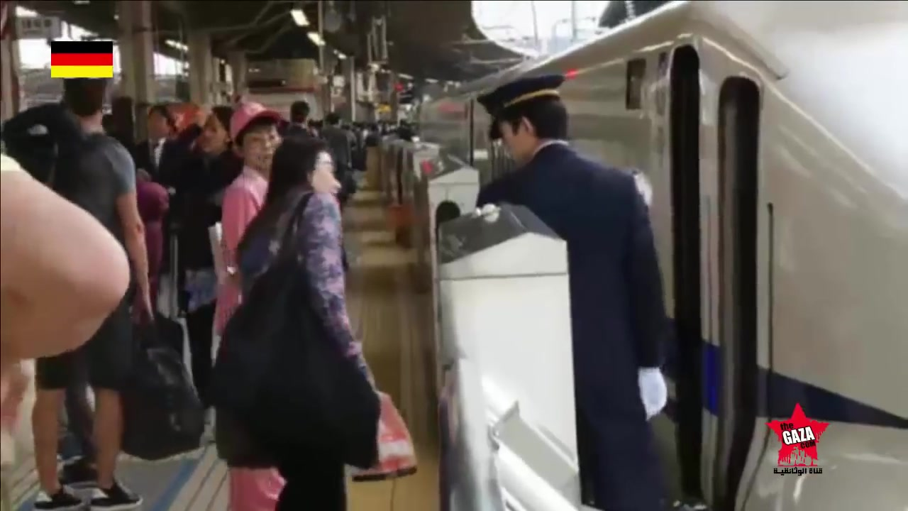 ياباني الأماني الصناعة الرابعة 4 جديد حصري