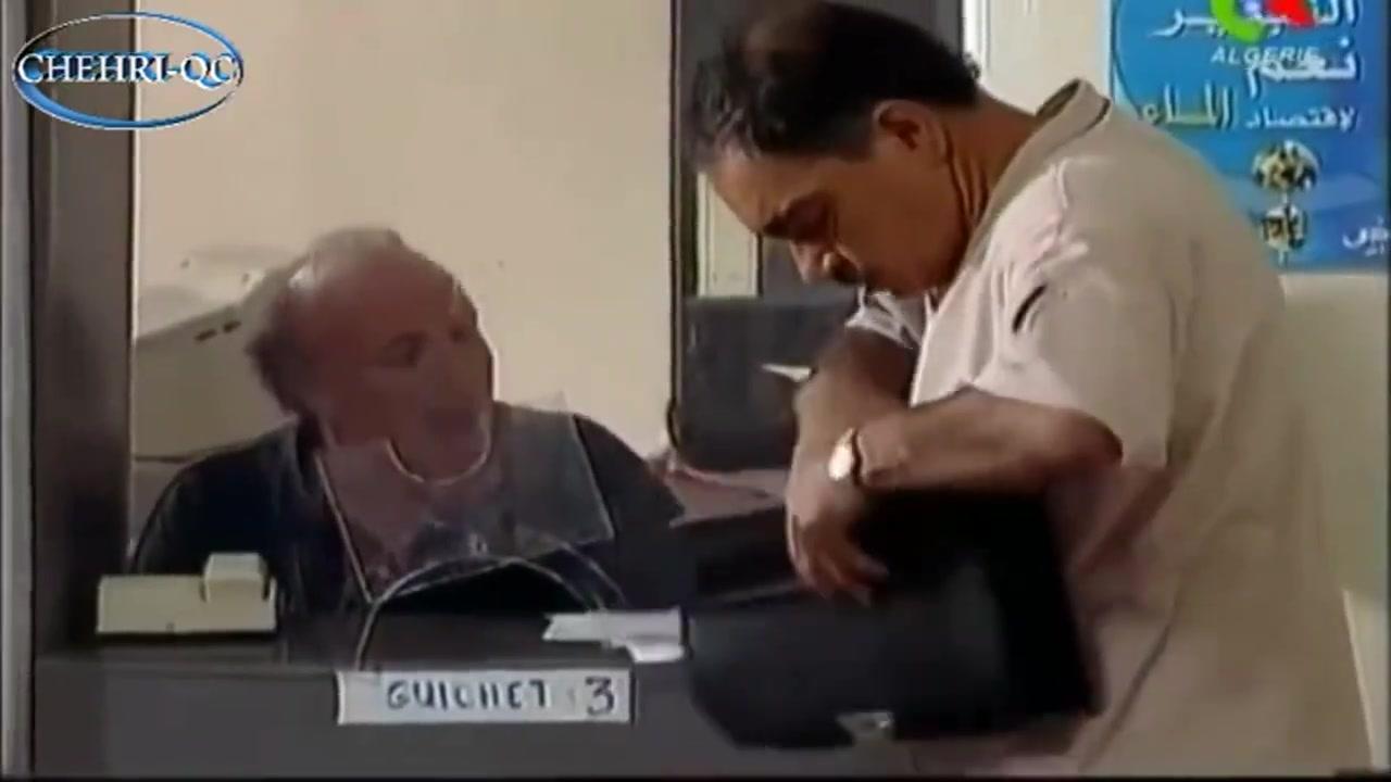 البيروقراطية في الادارة الجزائرية فيديو من ايام الزمن الجميل  الصّامط .. يغلب القبيح