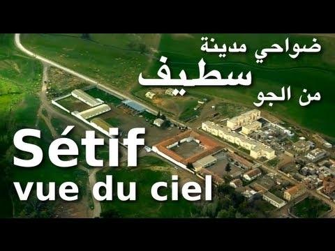 جمال بلادي الجزائر - رائعة جدا  ضواحي سطيف من الجو - Sétif vue du ciel