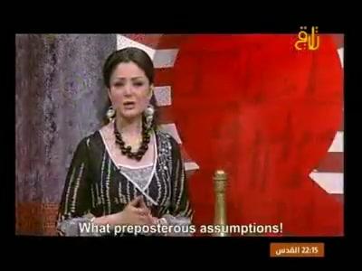 من هم العرب العاربه و المتعربة والمستعربة و المعربة..