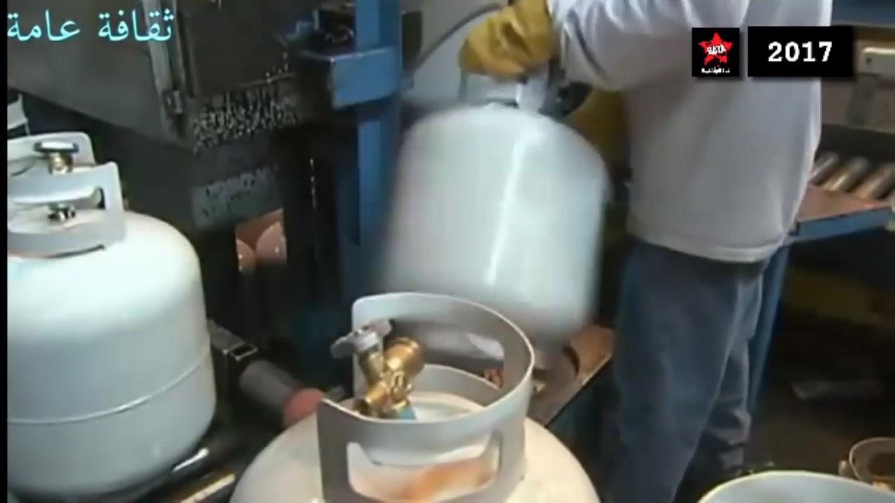 كيف تصنع أسطوانة الغاز