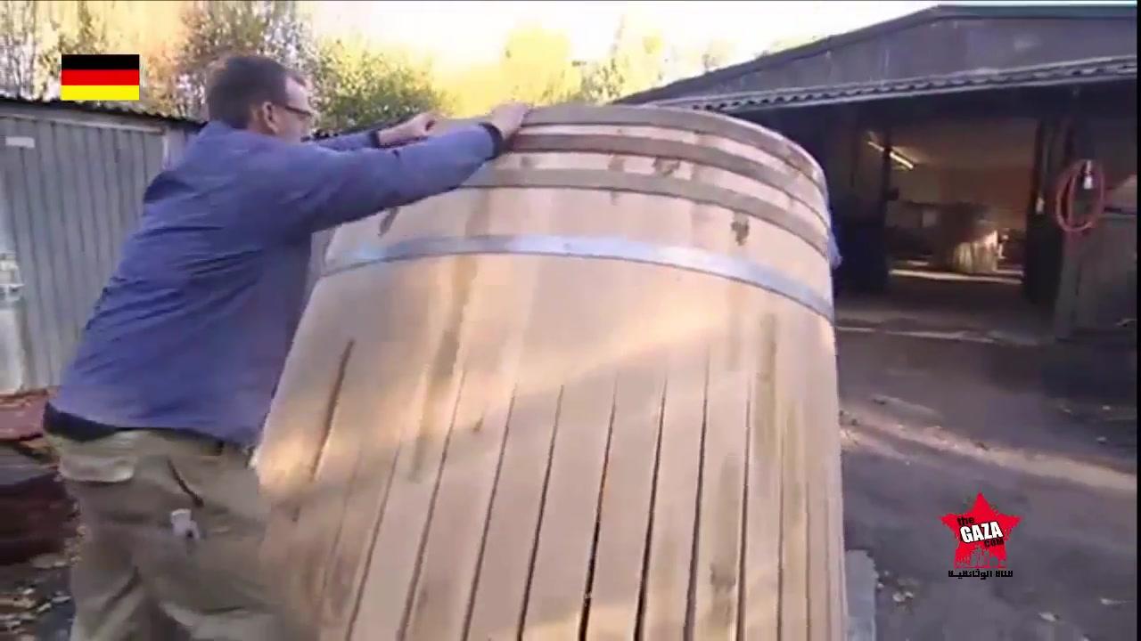 صنع في ألمانيا البرميل العملاق  حصري