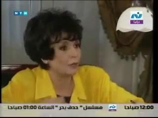 امراءه من زمن الحب - لازم تبقى بوشين
