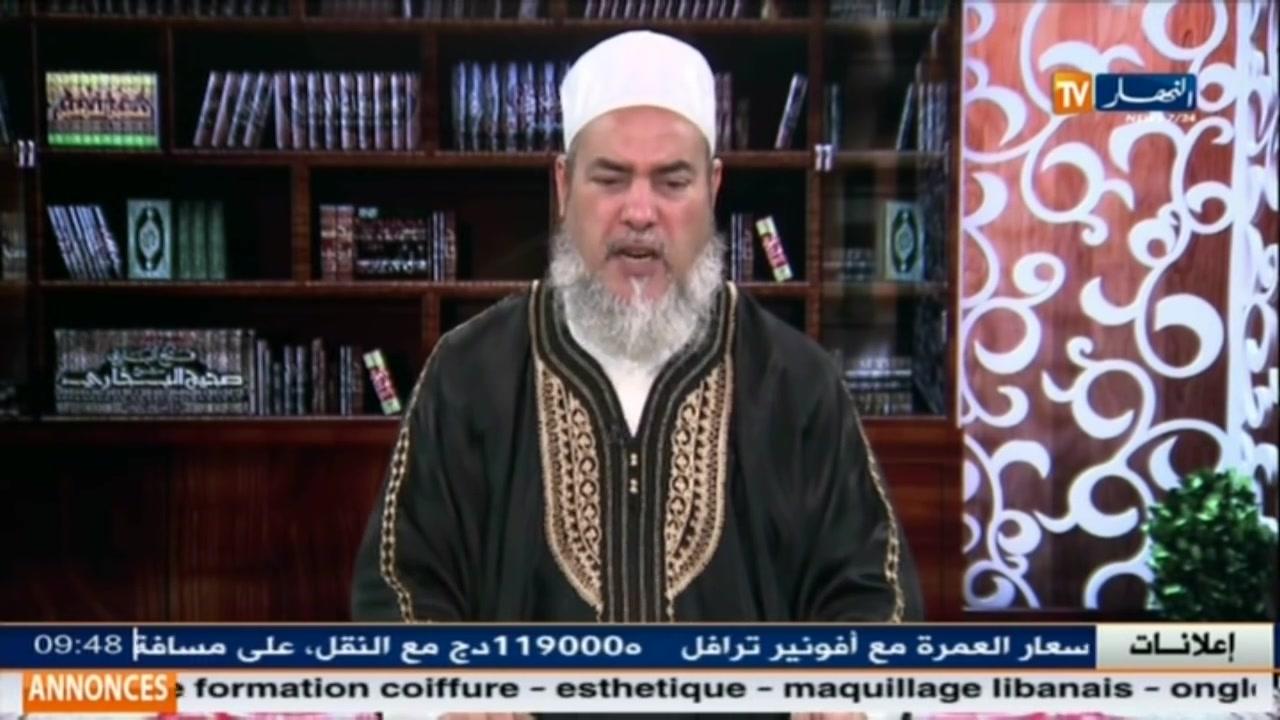 الشيخ شمس الدين فركوس على العقيدة الاسرائيلية، كذاب و جماعته اسباب قتل الارواح الجزائرية والفتنة