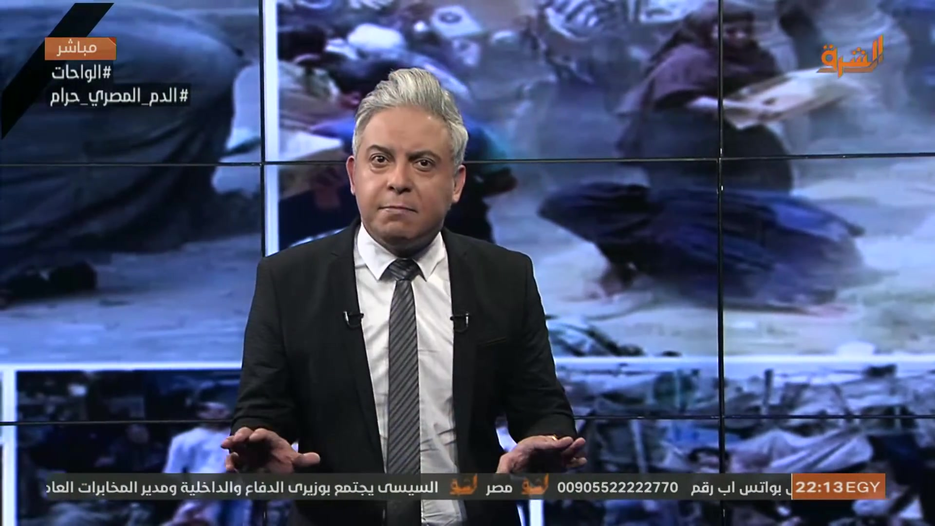 ماذا لو اتحد العرب تقرير مرعب لمجلة سبوتنيك الروسية