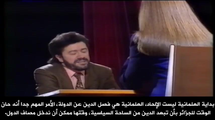 معطوب الوناس يقول انا لست مسلم ويضحك على المجاهد ايت احمد لانه يكرهه
