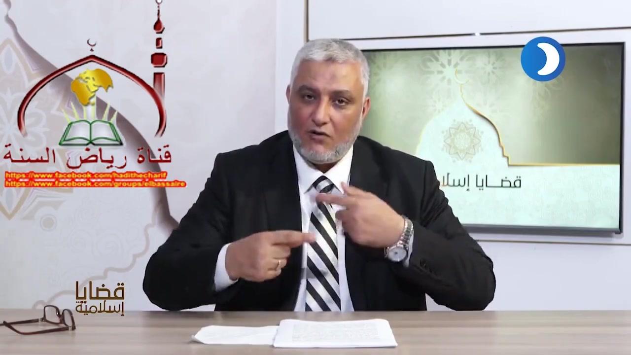 حل المسلم