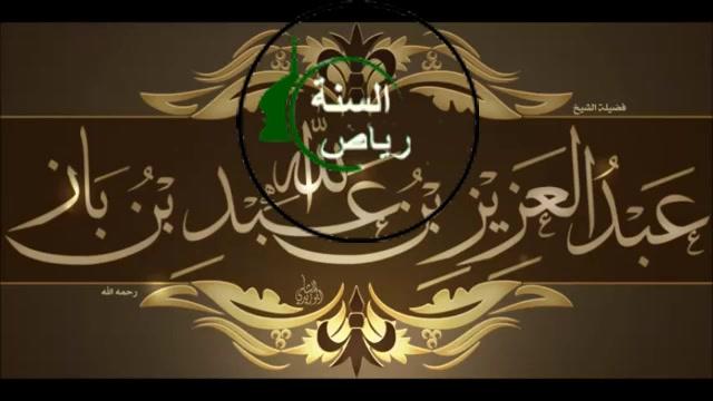 عبد العززيز بن باز