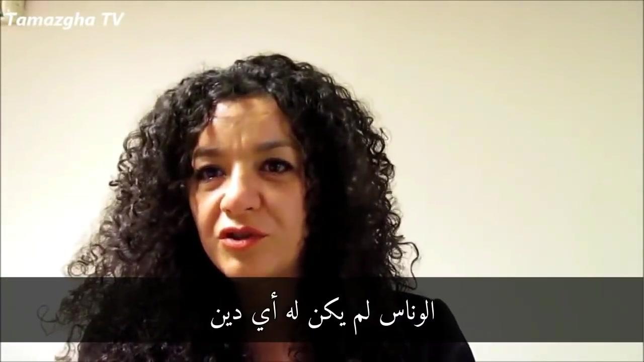 زوجة معطوب الوناس ترد على ارزقي فراد الكذاب الذي قال ان معطوب مات مسلما
