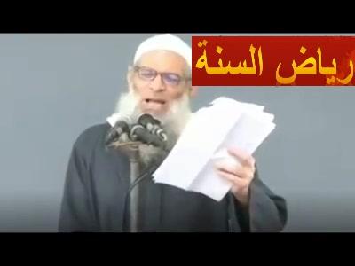 الانس بالله والفرار إليه...