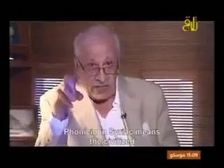 من هم الكنعانيون الفينقيون العرب الأمازيع ابن كنعان