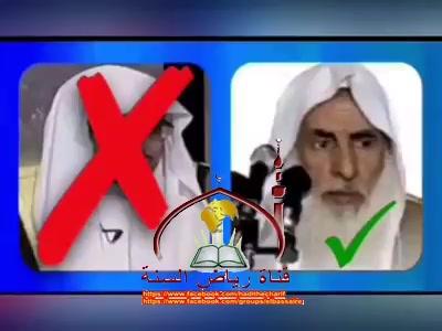 على أستاذ اللغة العربية صالح المغامسي في مسألة أبويّ النبي صلى الله عليه و سلم