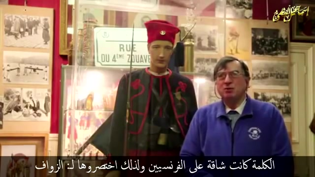 القبائل الزواف الأمازيغ يتحدثون بأنفسهم عن تاريخهم الخائن للجزائر اسمع منهم شخصيا مسيرة خيانة