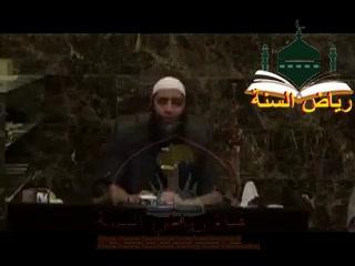 كيف أقرأ  القرآن