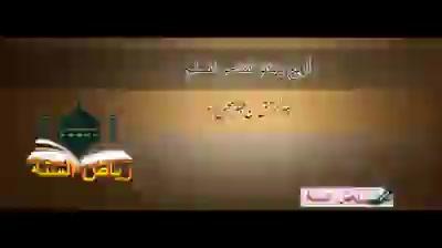 أربع ركائز للتاجر المسلم البدر