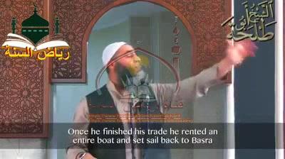 36من خمر اللي حسن خاتمة