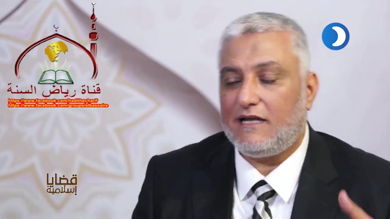 توظيف النبي صلى الله عليه وسلم للملك النصراني في خدمة الإسلام .