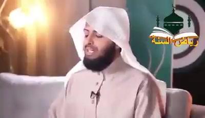 الحب الإسلامي