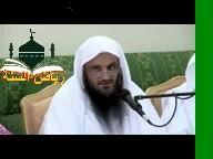 إتباع الإمام  واجب