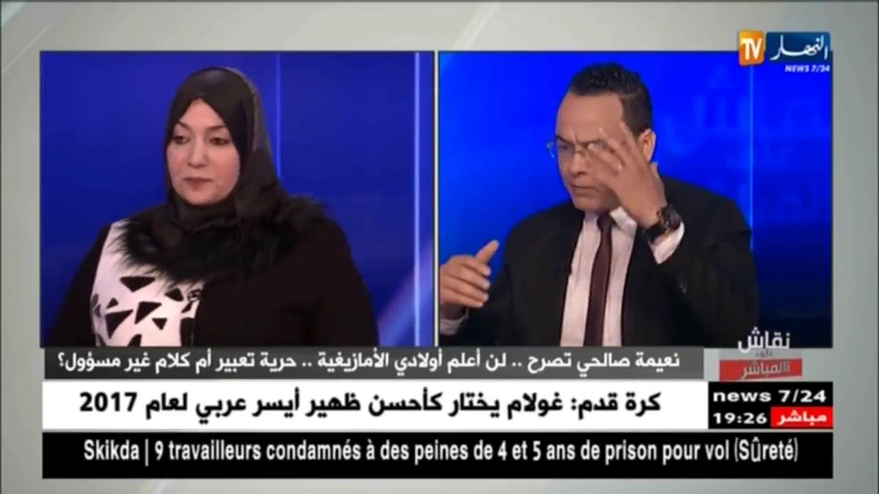 نعيمة صالحي تكشف خطط خطيرة من الزواف لتهجير العرب من الجزائر و دفعهم للهجرة