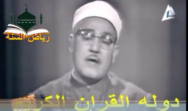 دولة  القرآن  الكريم