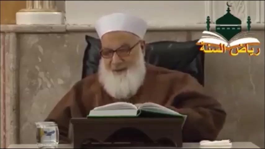 الحل لمن مسّه شيطان -