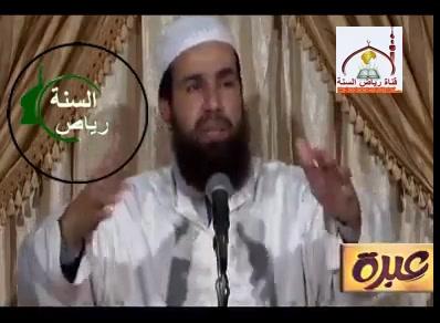 الشيخ أبو يونس محمد الفرعني - ذنوب الخلوات (