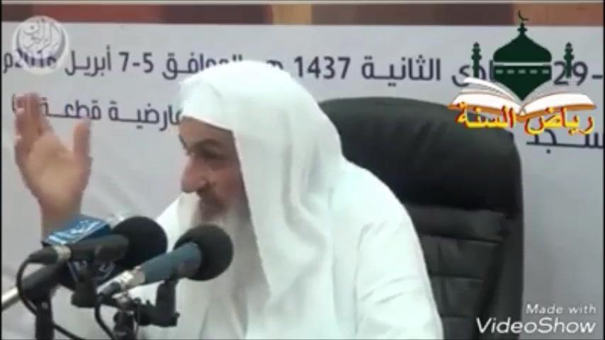 الرد على من يتهم  الشيخ  بالتكفيري