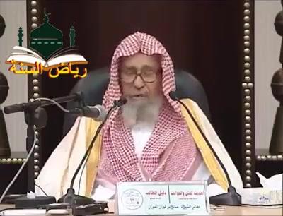 حكم من ذاق الطعام في نهار رمضان الشيخ صالح الفوزان