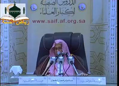 مناظرة بين عامي موحد وعالم ضال  للشيخ صالح الفوزان