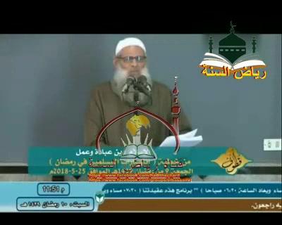 الاسلام دين عبادة وعمل