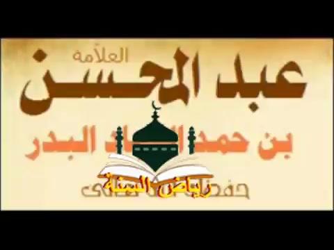 العلامة  عيد  محسن