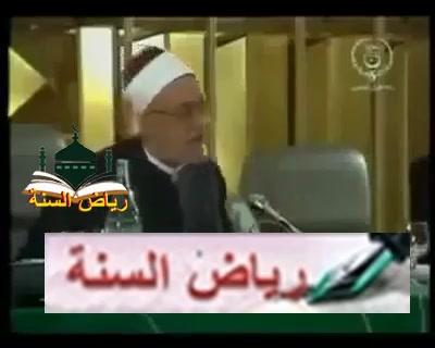 الجزائر بلد  التوحيد