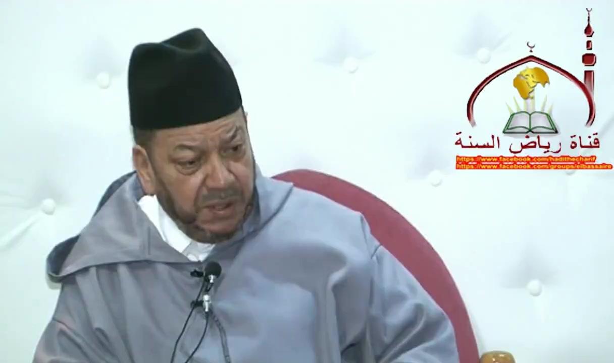 -   حكم الإسلام في التدخين و التداوي بالمواد المخدرة