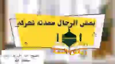 ا(بعض الرجال معدته تحركه)  الشيخ عبد الرزاق بن عبد المحسن البدر