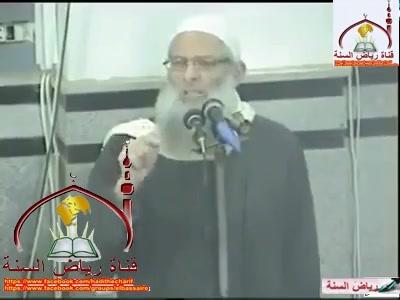 - اخي لا يفوتك المقطع استفيد مقطع مهم جدا كيف نؤمن بالقضاء والقدر مع الشيخ رسلان