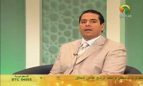 صفوة الصفوة عمر عبدالكافى يوسف عليه السلام 21