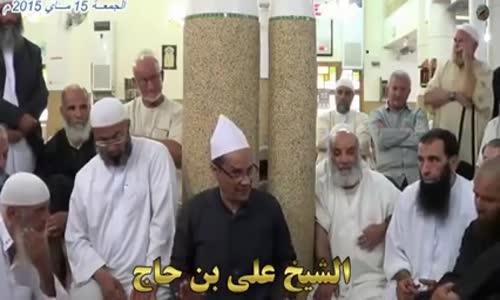 الشيخ علي بلحاج يتحدث عن الوزراء وطريقة تغيرهم والوزراء المدعومون الذين لا يمكن نزعهم
