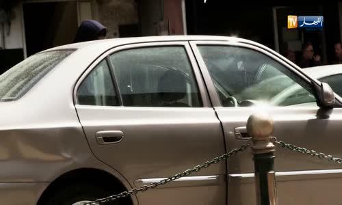 الحلقة الأولى من الكاميرا الخفية دزيري و فحل..سرقة السيارات