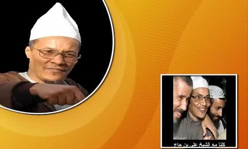 الشيخ علي بلحاج الذي يقوم بتبصير الناس يتهم بالفتنة ويحذر من فتنة الاعلام والعدالة الكاذبة