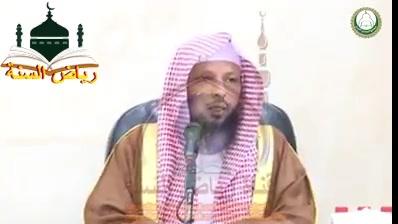 النميمة  الشيخ سعد العتيق